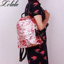 Zolala бренд школьные рюкзаки для девочек серпантин diamond Микрофибры Синтетическая кожа рюкзаки мотоцикл туристические рюкзаки