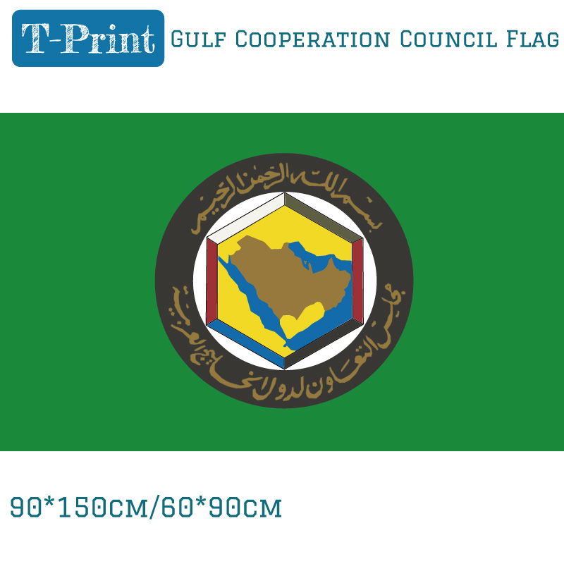 Gulf Cooperation Council Flag 90x150cm 60*90cm Polyester 3x5ft Banner