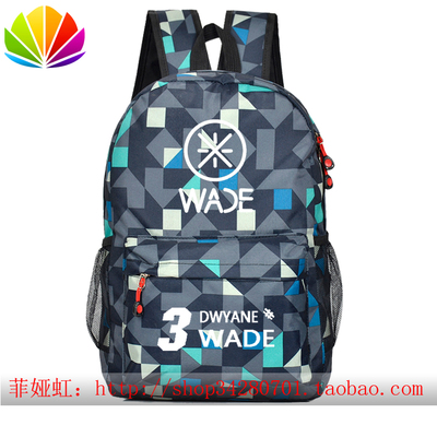 3  Dwyane Tyrone Wade new male and female students College Wind backpack D  Wade schoolbag boys girls BASKETBALL bags youth bag-in Backpacks from  Luggage ... 6c521a396b111