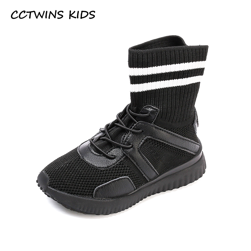 CCTWINS KIDS 2018 Autumn Children Fashion Sport Trainer Baby Girl Black  Casual Shoe Toddler Brand High Top Sneaker Boy FH2211 b0a6285d59a7