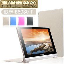 Para yoga b8080 imán caso para lenovo yoga tablet 10 hd + b8080 seda imprimir caso de la cubierta de cuero + protector de pantalla