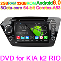 Android 6.0.1 Octa Core Car DVD GPS for KIA k2 RIO 2010 2011 2012 Capacitive Screen radio RDS bluetooth+Wifi+TV+OBD+DVR 2GB RAM