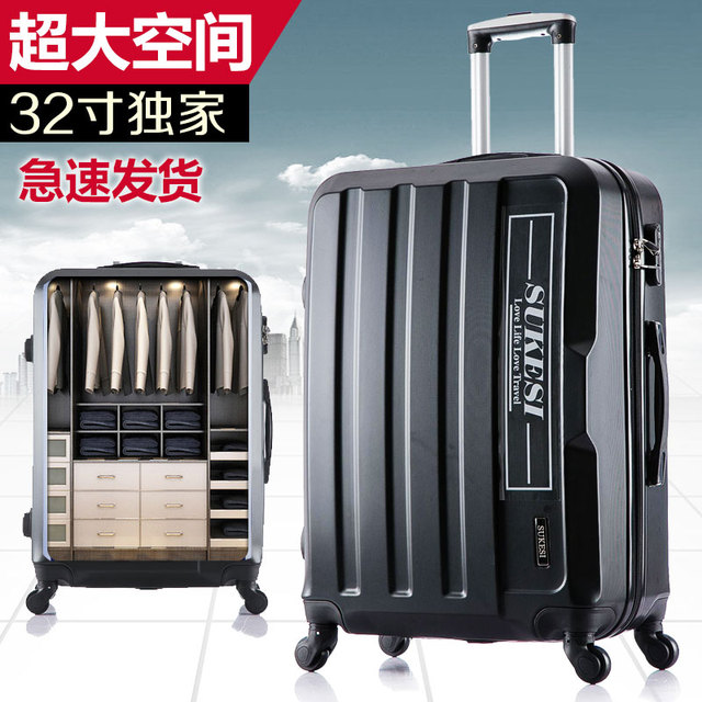 Aliexpress.com : Buy Super size 32 inch spinner suitcase, spinner ...