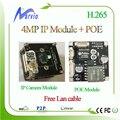 4MP 592*1520 H.265 IP CCTV Camera + POE módulo com wi-fi enxtended por USB e Interface De Áudio, DIY Seu Próprio Sistema POE IP