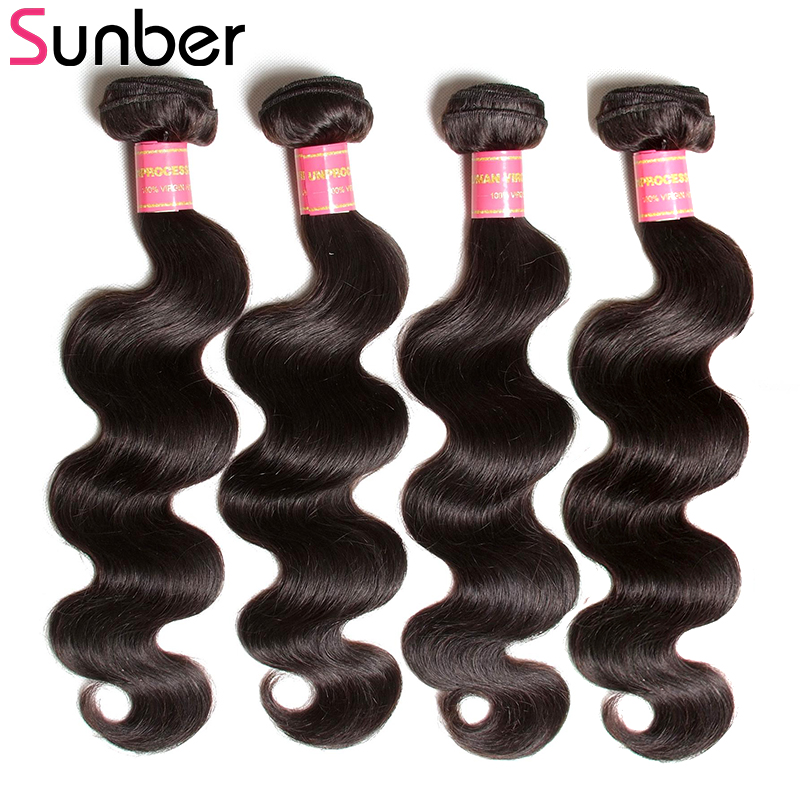 SUNBER HAIR 바디 웨이브 브라질 헤어 위브 번들 Natural - 인간의 머리카락 (검은 색)