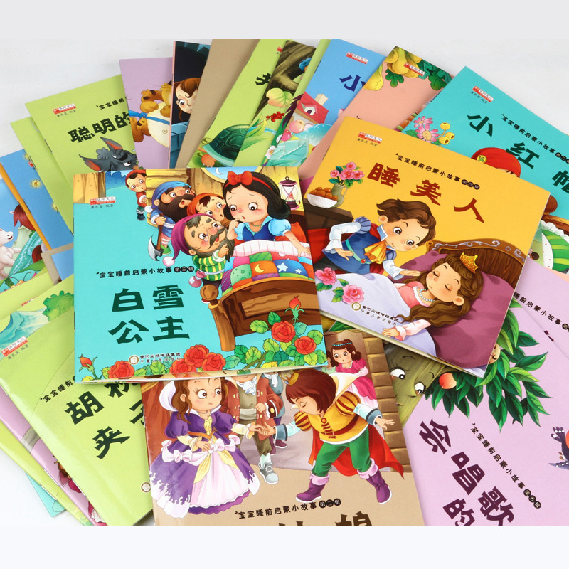 Random 20PCS Chinese And English Picture Books Kindergarten Early Education Enlightenment Baby Bedtime Fairy TaleReading Book