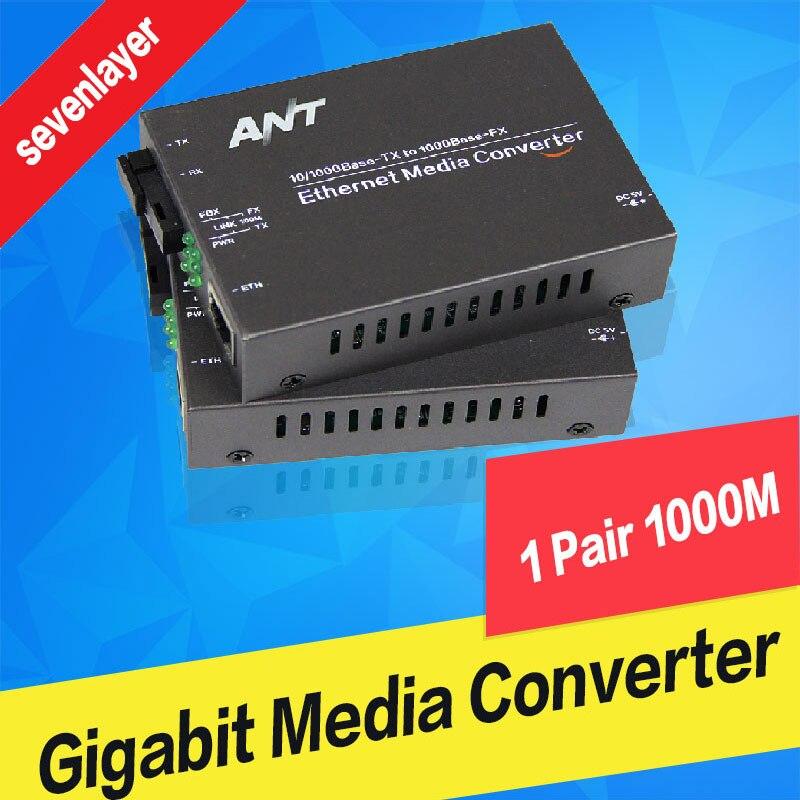 gigabit media converter 10/100/1000Mbps fiber optical  Ethernet switch