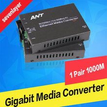 gigabit media converter 10/100/1000Mbps fiber optical  Ethernet switch