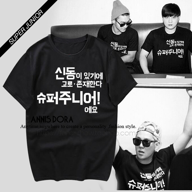 US $10 0 |KPOP SUPER JUNIOR SJ WE ARE SUPER JUNI OR SHINDONG LEETEUK YESUNG  HEECHUL same style short sleeved T shirt-in T-Shirts from Men's Clothing