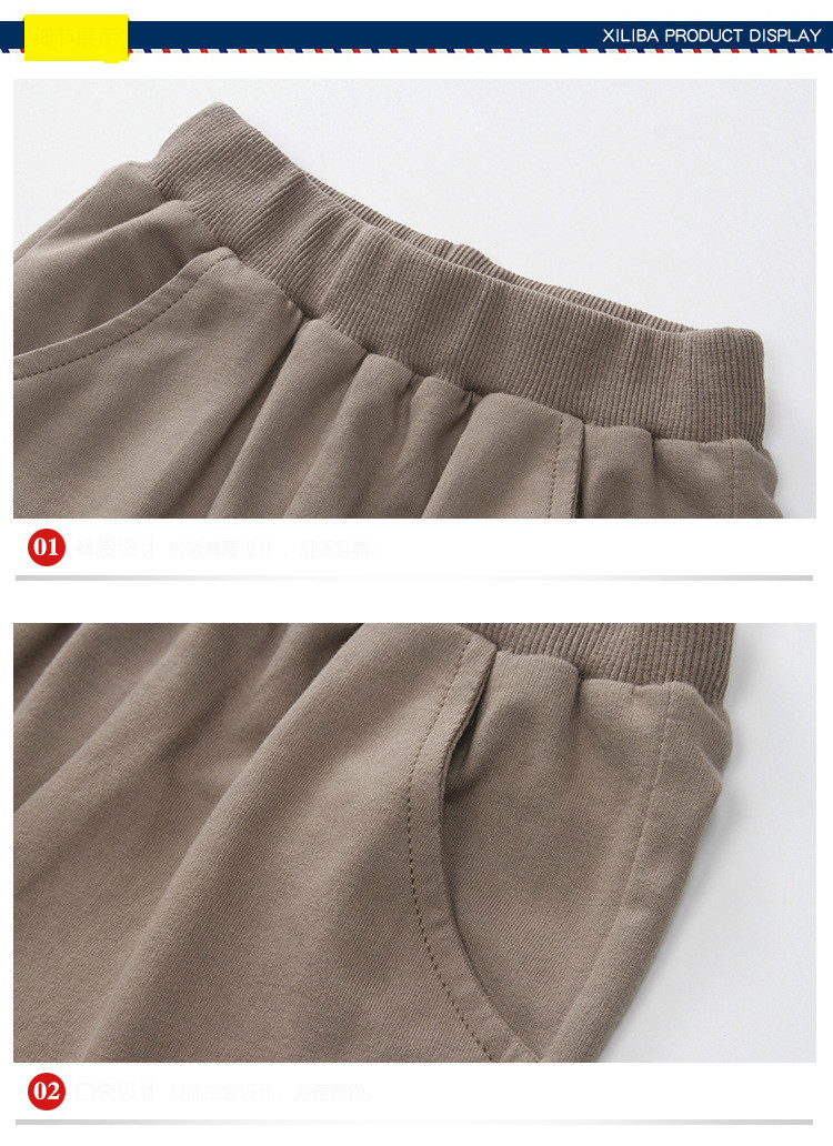 Leisure trousers_07.jpg