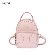 Payot Pink lady Backpacks mini backpack pretty rucksack Girls
