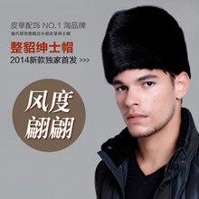 Полностью кожаная мужская шапка с ушками, меховая шляпа джентльмена, шляпа президента, норковая шапка