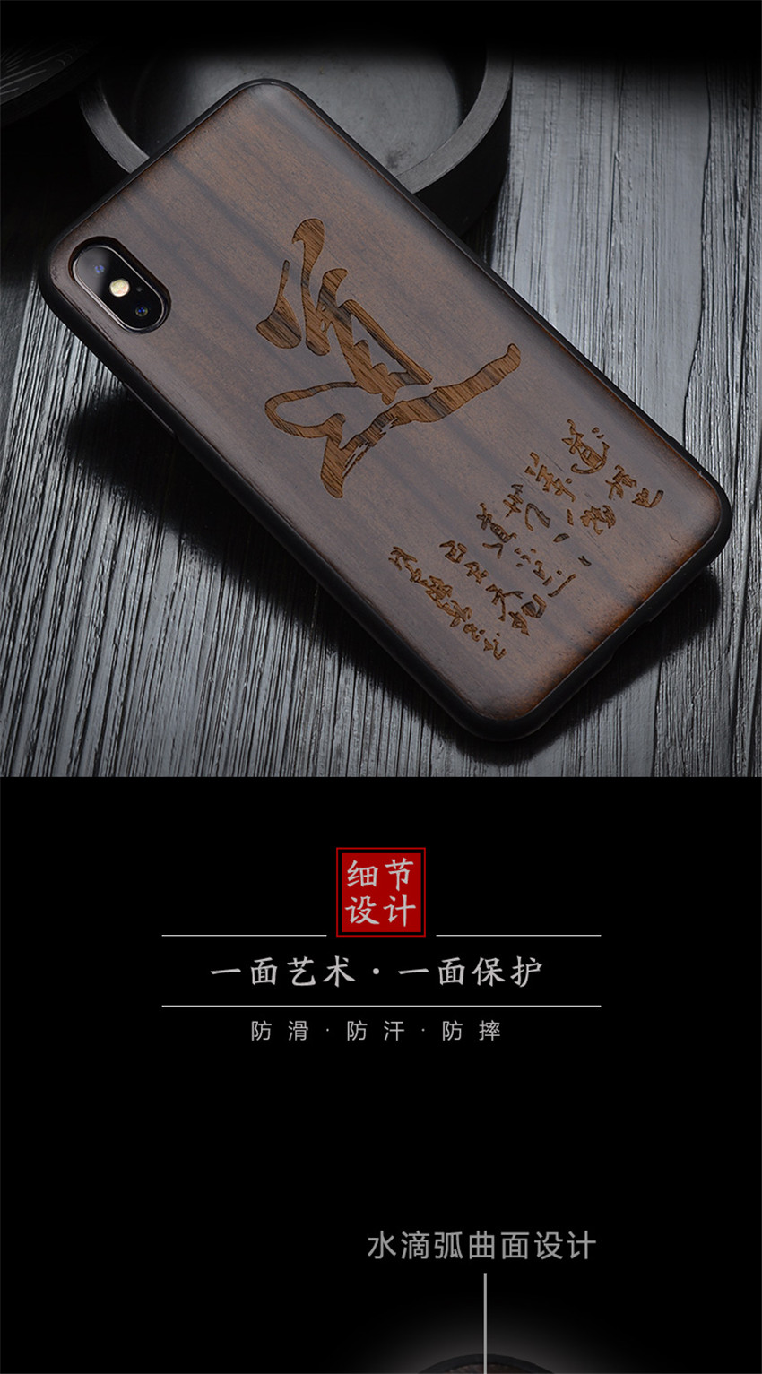 2018 New For iPhone X Case Black Ebony Wood Cover For iPhone X iPhone 10 Carved TPU Bumper Wooden Protective Case 5 (3)