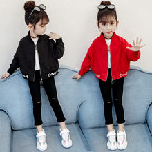 New Fashion Girls 11 to 12 Years Jacket Kids Spring Fall Girl Jackets Teenagers Girls Outerwear Coats Baby Girls Outerwear Coats yb3184598585 2018 baby outerwear girls winter jackets girls jacket animal girl coat worm girl outerwear fashion