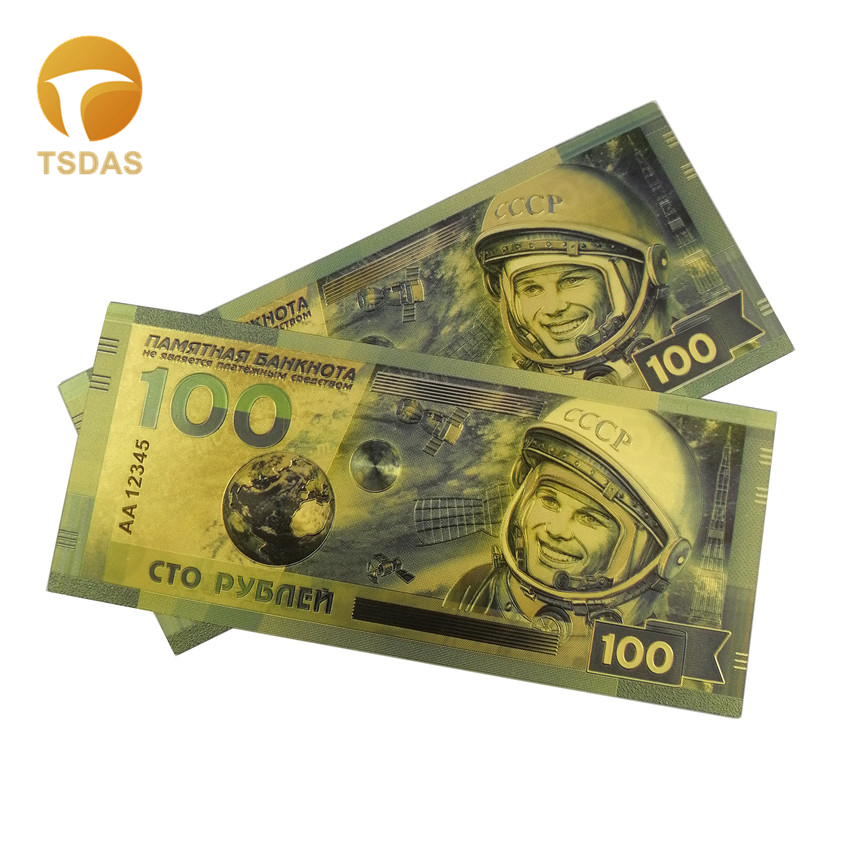 1pc Russia Spaceflight Banknotes 100 Roubles Banknotes In 24k Gold Plated For Gift