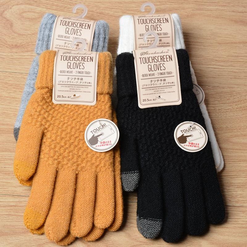 Women Men Warm Winter Touch Screen Gloves Stretch Knit Mittens Wool Full Finger Guantes Female Crochet Glove