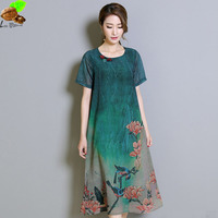Women Spring And Summer Chinese National Style Dress Female Abstract Ink Painting Print Floral Chiffon Plus
