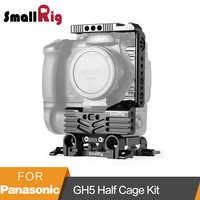 SmallRig GH5 Halb Käfig + Dual Rod Clamp Grundplatte System Kit für Panasonic Lumix GH5 Kamera Käfig mit Batterie Griff -2024