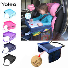 Waterproof Baby Car Seat Tray Stroller Kids Toy Food Holder Desk Children Portable Table For Car New Child Table Storage 40*35cm(China)