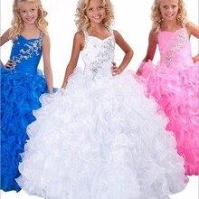 Бисерное белое, синее, Розовое Бальное Платье для первого причастия, платья для девочек на свадьбу, детское праздничное вечерное платье для женщин