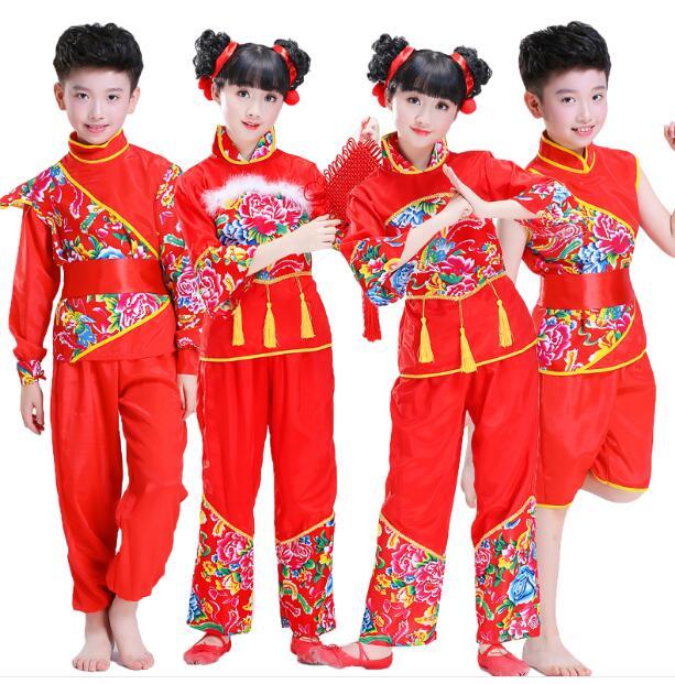 Taiwan New Year Dress