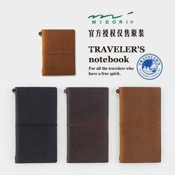 MIDORI, cuaderno de cuero para viajeros, cuaderno, versión de pasaporte regular, pegatinas de página interna para diario