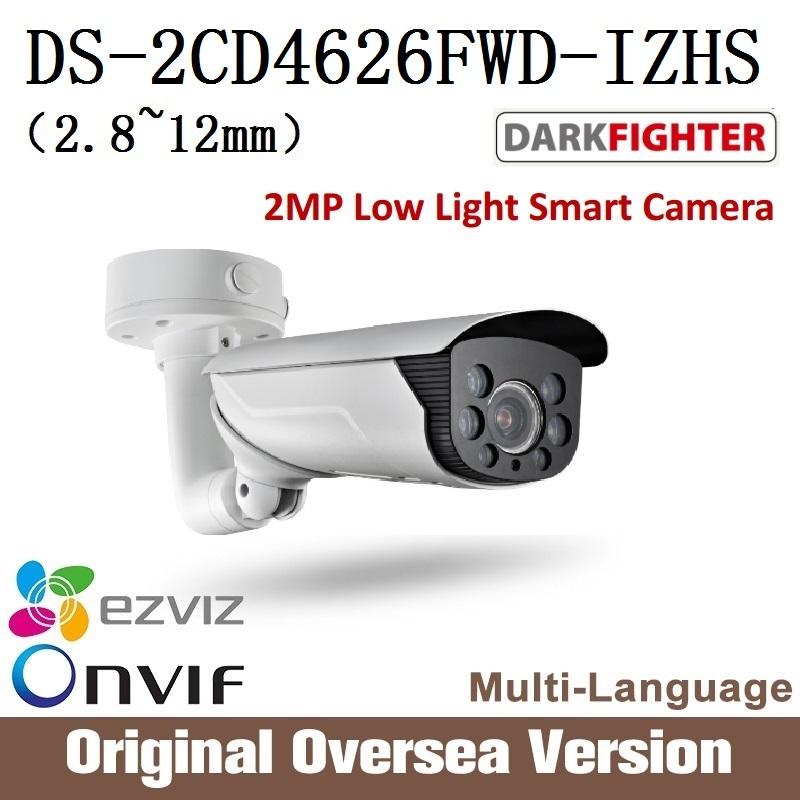 Hikvision  DS-2CD4626FWD-IZHS 2.8-12mm English Version IR 50m  Poe Ip66 Onvif RJ45 Ultra-low light darkfghter Ip 2MP camera cd диск fleetwood mac rumours 2 cd