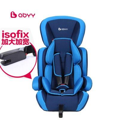 Abyy/AI Залива детская безопасность автокресло няни ребенка безопасности автокресло от 9 месяцев-12 лет 3C ЕЭК сертификации