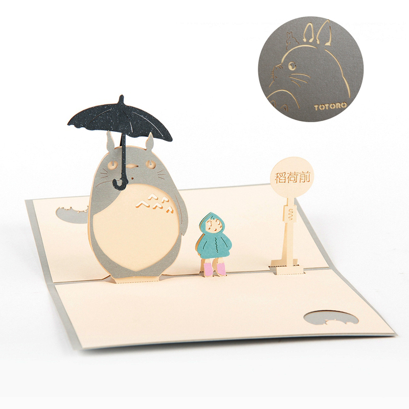 Aliexpress Buy 10pcs Anime Totoro 3D laser cut pop up paper – Totoro Birthday Card