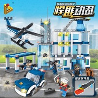 Toys For Children City Police Series Large Scale Urban Scenes Building Blocks Toys Figure Educational Toys Construction Toy