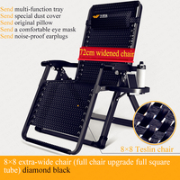 Folding lounge chair rocking Adjustable Multi Function Breathable relax chair recliner with Armrest for Quick Nap Office Chair