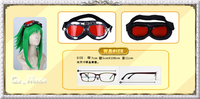 Japanese Animation VOCALOID GUMI Copaly Sonnenbrille Brille