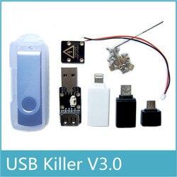 Последняя Обновленная USB убийца V3.0 USBKiller3.0 U диск убийца миниатюрный высоковольтный импульсный генератор Аксессуары в комплекте