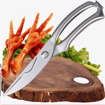 2019Strong Knives Kitchen Shears Stainless Steel Poultry Fish Chicken Bone Scissors Kitchen Gadgets Chef Japanese Knife Cooking