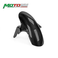 New Carbon Fiber Front Fender Mudguard Hugger 100% Twill For BMW S1000RR S 1000 RR 2009 2010 2011 2012 2013 2014 2015 2016 2017