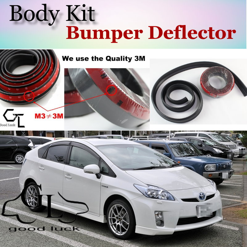 Для TOYOTA Prius XW20 XW30 Автомобильная устойчивая к царапинам клейкая Полоса/бампер для губ/передний спойлер дефлектор/полоса юбка