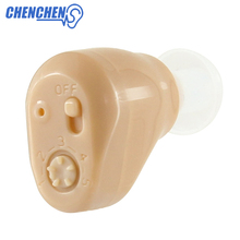 Rechargeable Hearing aid in the Ear Amplifier Deaf Aid Hearing aids Free shipping Portable Hearing aid Ear care Tool недорго, оригинальная цена