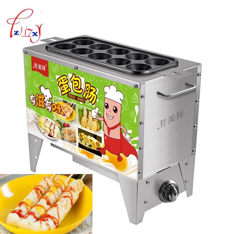 Коммерческих egg Roll чайник газа Завтрак машина кухня Пособия по кулинарии Приспособления Яйцо Котлы Sausage Хотдог машина выпечки 10 отверстие