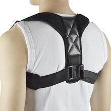 Коррекция осанки регулируемый пояс поддержки спины плечевая терапия корректирующий Корректор осанки для мужчин Скоба позвоночника Прямая поставка