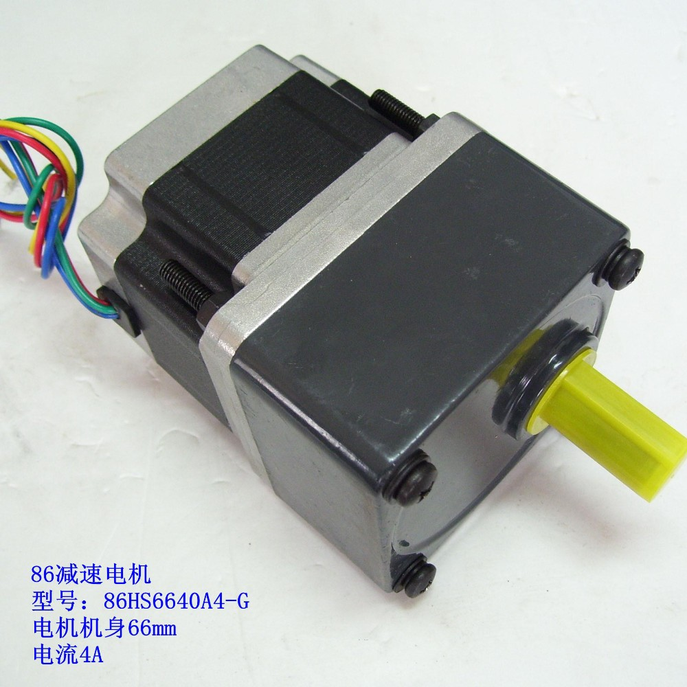 86mm NEMA 34 Geared Gear Stepper Motor 66 mm Length Nema34 Gearbox Stepper With Ratio 1:3 5 7.5 10 12.5 ratio 10 1 gear stepper motor nema34 stepping motor with gearbox 3nm 4a 86byg l66mm shaft 15mm for cnc router new