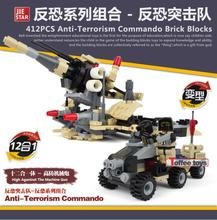 Hot selling Anti-terrorist Compatible military weapon Plastic Model Building Block Sets DIY Toys Gift 12 boxes /set