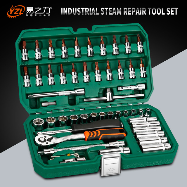 "Hot Professional 46-53pcs Spanner Socket Set 1/4"" Screwdriver Ratchet Wrench Set Kit Car Repair Tools Combination Hand Tool Set 1"