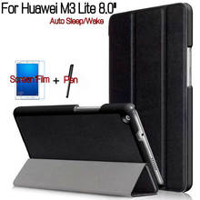 "Magnet Stand Smart PU Leather Cover Shell Funda Case for Huawei MediaPad M3 Lite 8.0"" Tablet+Free Screen Protector+Stylus Pen(China)"