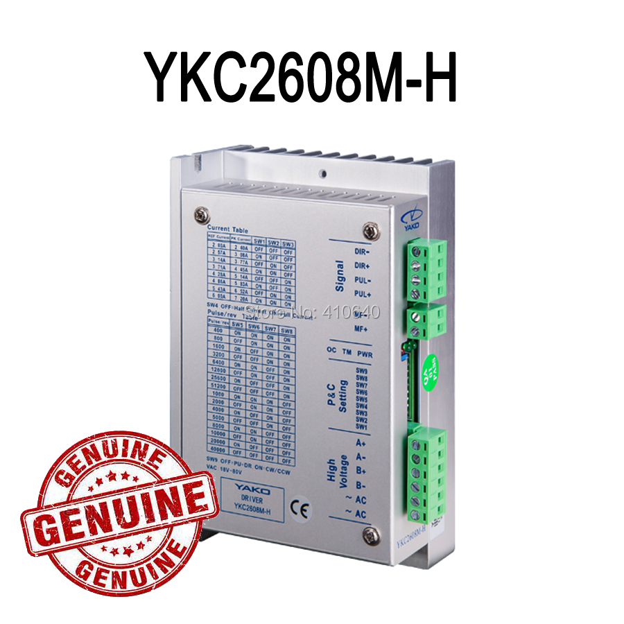 YAKO YKC2608M-H Stepper Motor Drive Suitable for NEMA23 to NEMA 34 Stepper Motor with AC 18 to 60V Working Voltage Low Noise toothed belt drive motorized stepper motor precision guide rail manufacturer guideway