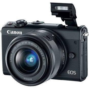 Canon M100 Aynasız dijital kamera ile 15-45mm Lens (yepyeni)
