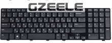 Russian Keyboard for DELL 17R 3721 3737 17R-5721 N3721 N5721 5721 5737 5357 M731R 5735 V119725BS1 RU laptop keyboard