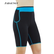 PADAUNGY Butt Booty Control Panties Belly Sheath Super Stretch Butt Pants Neoprene Slimming Body Shapers Bodyshaper Corrective