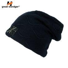 Зимние спортивные шапки для активного отдыха ветрозащитные шерстяные