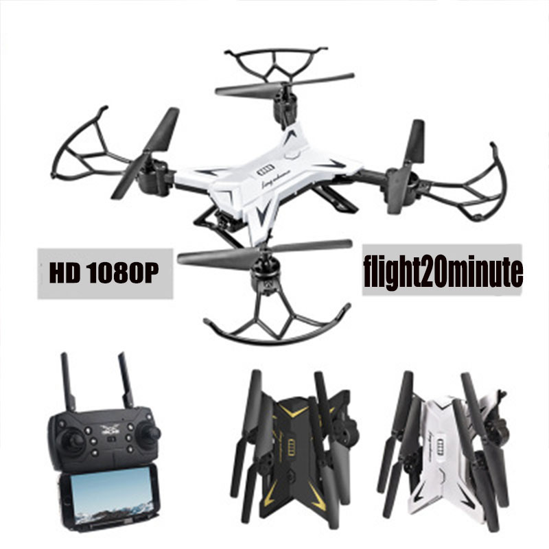 Life, WIFI, Drone, Camera, FPV, Helicopter