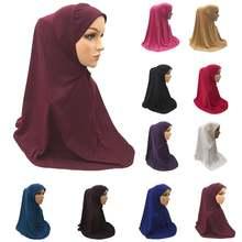 Слитный мусульманский хиджаб женский головной убор Амира платок